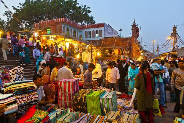 Meena-Bazaar